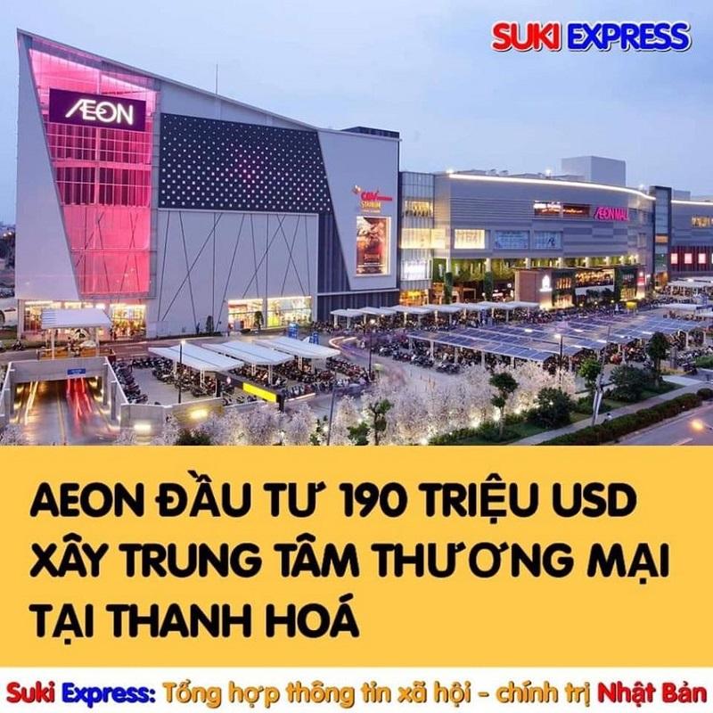 Trung tâm thương mại Aeon tại Thanh Hóa